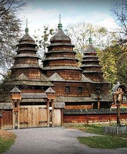 Музей народной архитектуры и быта во Львове